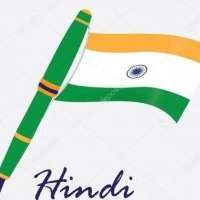 Cours d'Hindi - Mardi 9 avril 13:00-14:00